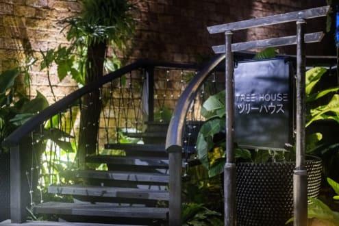 ANANTARA MAI KHAO PHUKET VILLAS ANNOUNCES CHIC NEW OMAKASE DINING CONCEPT - Tree House ツリーハウス