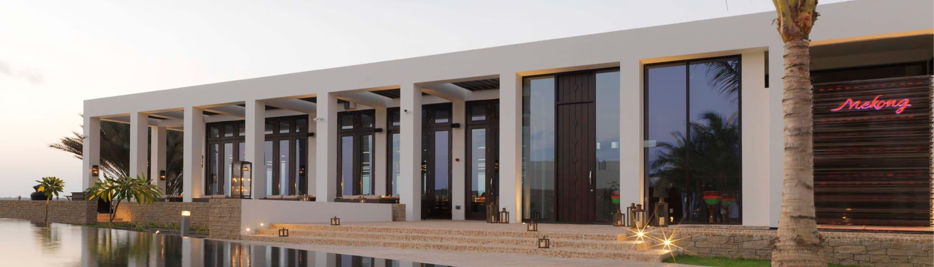 Mekong Restaurant in Oman Exterior View