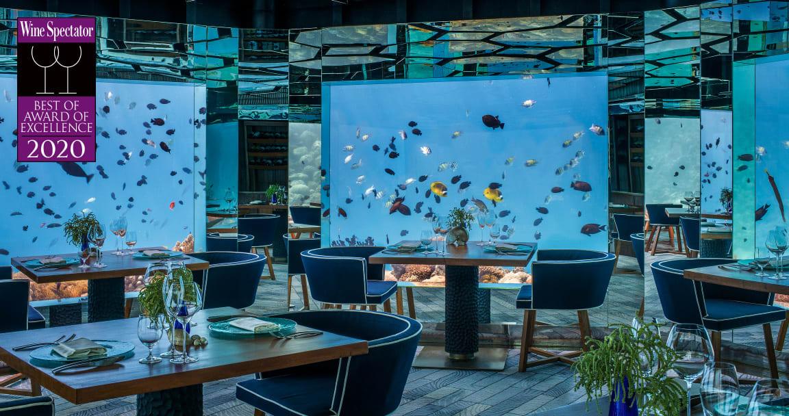 Sea Restaurant at Anantara Kihavah Luxury Resort
