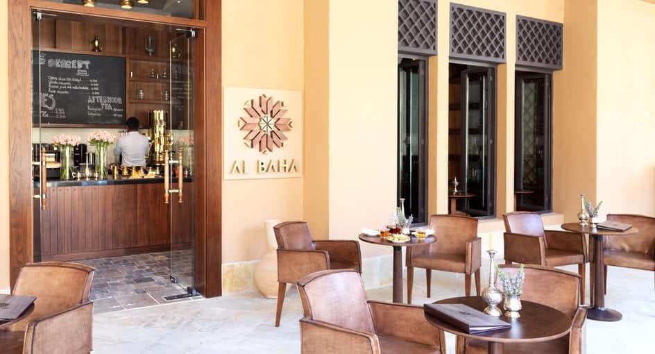 Outdoor Dining Setup of Al Baha Restaurant in Oman