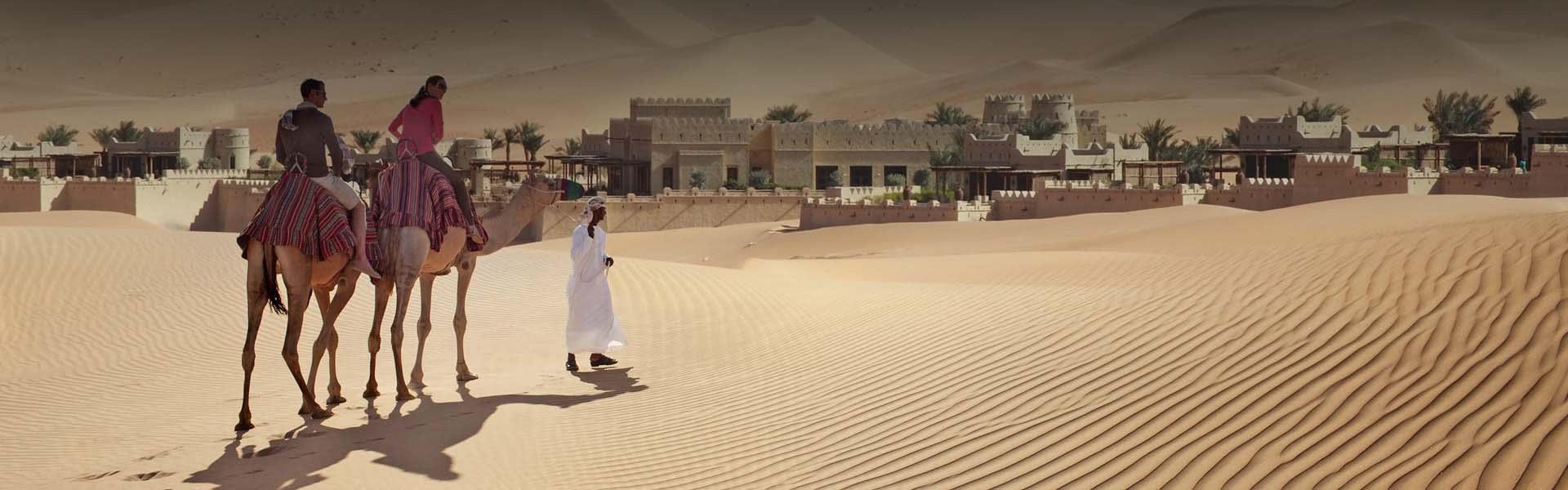 Abu Dhabi Desert Tour | Leisure Activities at Qasr Al Sarab