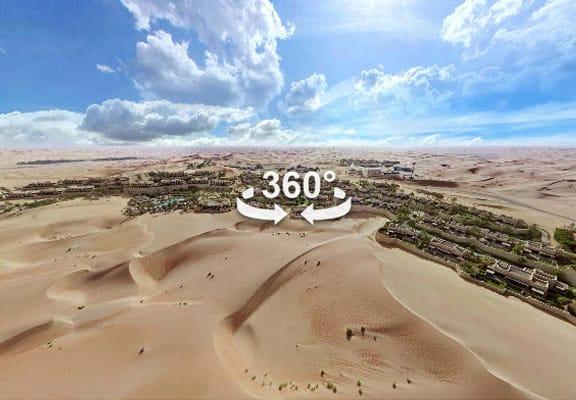 Qasr Al Sarab Virtual Tour